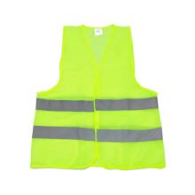 江荆 反光马甲/2件套荧光黄 固定带组合套装