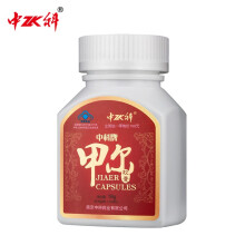 中科牌 甲尔胶囊0.18g/粒*100粒 调节血脂
