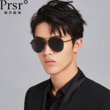 帕莎(Prsr)吴磊同款新款男士偏光太阳镜潮人墨镜开车眼镜司机驾驶镜蛤蟆镜PS5001-G亮枪/灰