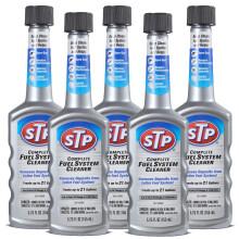 STP全动力油路通4号全方位清洁减少启动困难汽油添加剂5瓶套餐装 5瓶装