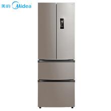 美的(Midea) 318升 多门智能变频风冷无霜冰箱BCD-318WTPZM(E)爵士棕