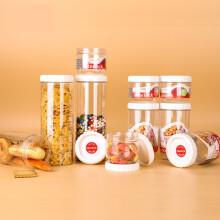乐扣乐扣(LOCK&LOCK)调料罐五谷杂粮瓶  新概念储物罐 冰箱收纳保鲜 零食密封罐多件 塑料 十件套