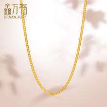 鑫万福 黄金项链足金锁骨侧身链女款约4.00-4.19g 约44-45cm
