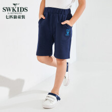 七匹狼童装男童裤子儿童短款五分裤夏季新款透气运动时尚161930404135藏青160cm