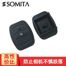 SOMITA 三角架三腳架雲台快裝闆 ST-666 ST-3540