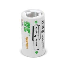 骐源(MP) AA/AAA/5号电池/7号电池C型2号D型1号9V收纳盒防尘防潮电池盒 家庭手提盒 5号转2号(C型)转换桶