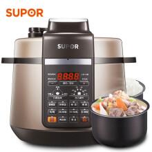 蘇泊爾(SUPOR)電壓力鍋 一鍋雙膽 精準控溫 九段控壓 CYSB50YC1-100 5L高壓鍋