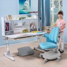 生活诚品  台湾品牌  儿童书桌 可升降手摇 学生写字桌  ME606+AU863B+F319套装 蓝色儿童学习桌