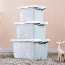 百草园 多彩雕花收纳箱收纳盒整理箱塑料储物箱大中小号3件套 蓝色