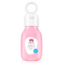 京东超市红色小象 儿童面霜 宝宝护肤面霜36个月+ 婴儿身体乳 儿童盈养乳99ml