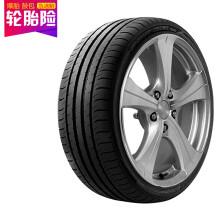 邓禄普轮胎Dunlop汽车轮胎 245/45R18 96W SP SPORT MAXX050 适配君威/君越/捷豹XF/A6L/525Li/E200L/E300L
