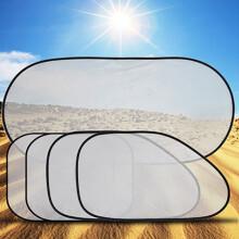 智汇 汽车遮阳挡遮阳帘 吸盘式防晒隔热遮阳板 夏季太阳挡车内后挡玻璃网纱侧档 银色网纱五件套