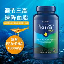 京东国际              gnc鱼油 深海鱼油软胶囊 鱼肝油 成人 dha补脑 EPA软化血管降血脂 三倍浓缩迷你 MINI 240粒