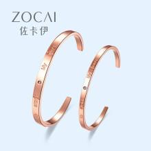佐卡伊 钻石手镯女款简约时尚手镯手链 Z00227 玫瑰金色 宽版