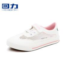 回力(Warrior)童鞋透气单网轻便男女童学生板鞋网鞋 WZ19-817 白粉 32