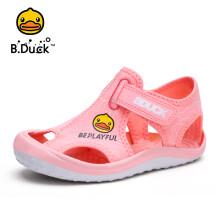 小黄鸭(B.Duck)童鞋儿童凉鞋 男童女童包头凉鞋沙滩鞋 B298A5916荧光粉34