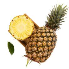 海南凤梨 2个装 单果1kg以上 新鲜水果