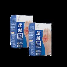 京东国际草姬(Herbs)速灭酸(��效版)40粒 排酸排毒植物提取猫爪藤  芹菜籽精华 草姬速灭酸*2盒
