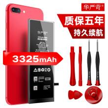 华严苛 苹果6splus电池 大容量iphone6s plus电池 3325毫安 6splus苹果电池/正品手机电池