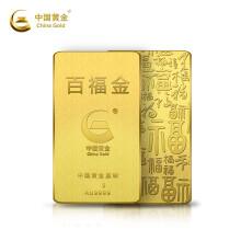 中国黄金 Au99.99 投资金条 百福金条 精美包装送礼收藏 100g