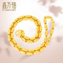 鑫万福 黄金项链橄榄珠足金圆珠圆筒男女情侣款约14.44-14.55g 约49-52cm