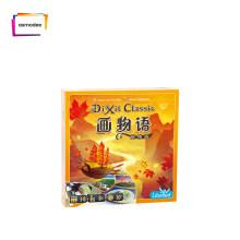悠叶游 画物语DIXIT CLASSIC 妙语说书人中文版 只言片语妙不可言正版桌游 随身版小盒