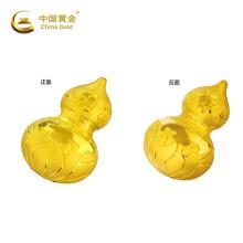 中国黄金 足金999 黄金摆件收藏礼品 和谐福禄金葫芦 10g