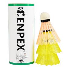 乐士/ENPEX羽毛球 一桶三只装塑料羽毛球 耐打 飞行稳定 S33