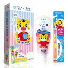 狮王(Lion)齿力佳巧虎宝护酵素儿童口腔礼盒(草莓味牙膏60g+抗菌细毛软毛牙刷)原装进口 儿童专享