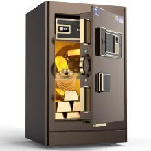 虎牌保险柜CSP认证60cm小型家用办公指纹保险箱电子密码锁全钢防盗入墙床头保险柜升级新品