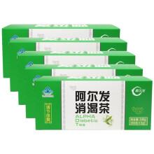 阿尔发消渴茶辅助调节血糖茶正品保健食品,可以搭配糖尿病人降血糖药降糖茶 330g*5盒