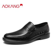奥康(Aokang) 镂空舒适透气套脚大凉正装皮鞋193811000黑色41码