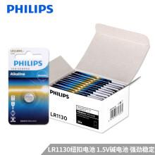 飞利浦(PHILIPS)纽扣电池LR1130 1.5V 20粒(1粒X20卡)通用AG10/LR54/390/389/189适用于汽车钥匙/手表等