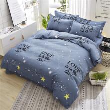 罗朋家纺 学生宿舍单人床上三件套床上用品床单被套被罩四件套0.9m1.2米寝室上下铺被子被褥套装全套 星空梦想 0.9-1.2床通用(三件套/被套150x200)