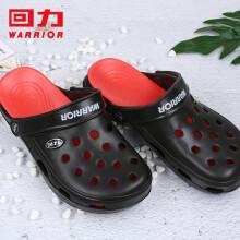 回力洞洞鞋时尚百搭情侣款男女款凉拖沙滩旅行休闲花园透气耐磨可外穿两用HL035黑色44码