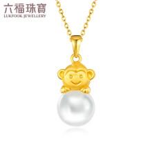 六福珠宝 足金和田玉十二生肖猴黄金吊坠女款金镶玉链坠不含项链 定价 HMA1H70012 总重2.29克 金重0.88克