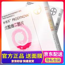 补佳乐 戊酸雌二醇片 1mg*21片/盒