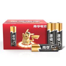 南孚(NANFU)5号碱性电池30粒 聚能环2代 大侦探皮卡丘合作款 适用于玩具/血糖仪/鼠标键盘/遥控器等 LR6AA