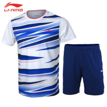 李宁(LI-NING)新款男子运动T恤套装羽毛球比赛上衣短裤吸汗速干高性价比AATM033-6标准白 L码/175