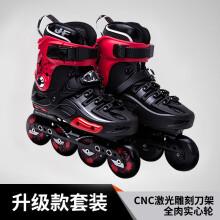金峰溜冰鞋成人花式大学生男女旱冰成年直排轮滑鞋高性能平花鞋S500CNC 黑红色+轮滑包+护具 42