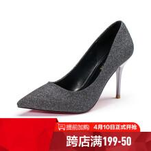 如熙 RUXI 单鞋女尖头细高跟鞋亮片格利特水钻韩版女鞋礼服鞋子 银色 34