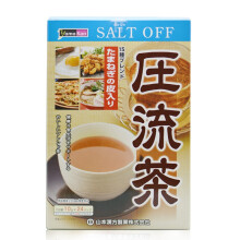 【日本进口】山本汉方 压流茶养生茶辅助降压排出余盐10g*24袋 辅助调节血压