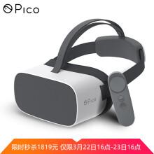 【7天无忧退换】Pico G2小怪兽2 VR一体机 4K高清视频 体感游戏 VR眼镜 3D头盔