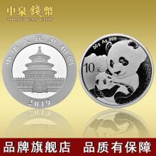 【中泉钱币】2019年熊猫银币 熊猫纪念币 不倒翁熊猫银币 猫币 熊猫纪念银币 金币总公司发行 熊猫银币30g