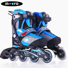 瑞士m-cro迈古米高溜冰鞋儿童轮滑鞋男女可调初学者直排轮旱冰鞋滑冰鞋 ZT3蓝色单鞋L码