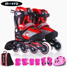瑞士m-cro迈古米高溜冰鞋儿童全套装轮滑鞋男女可调初学者直排轮旱冰鞋滑冰鞋 ZT3红色套餐S码