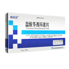 林诺清 盐酸多西环素片 0.1g*12片/盒(33680) 【Rx】1盒装