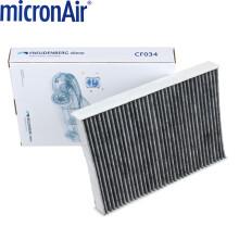科德宝(micronAir每刻爱)空调滤芯|滤清器 雪铁龙C5 2.0 2.3 3.0