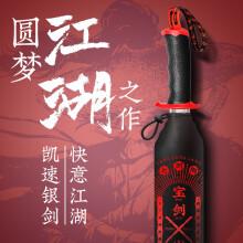凯速(KANSOON) 武侠臂力器 握力棒 健身器材 特色 其他中小型器材 综合练习 通用 凯哥的银剑系列臂力器30kg+乳胶管套装