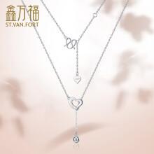 鑫万福 铂金项链 PT950白金心形吊坠时尚光珠女款约4.0-4.1g